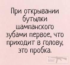 85854 - Пить или не пить? - пятничная алкогольная тема )))