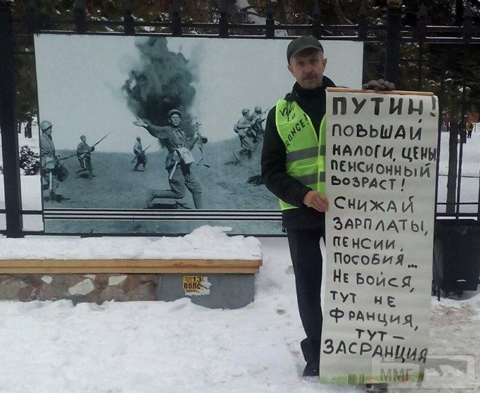 85892 - А в России чудеса!
