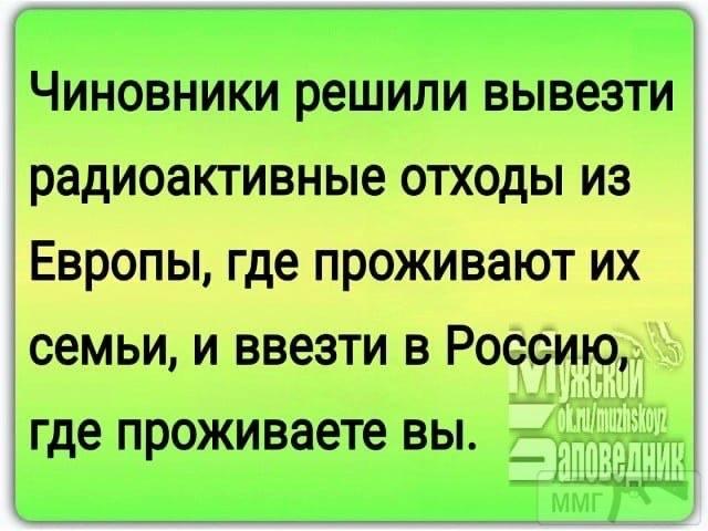 85893 - А в России чудеса!