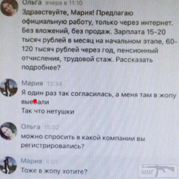 85895 - А в России чудеса!