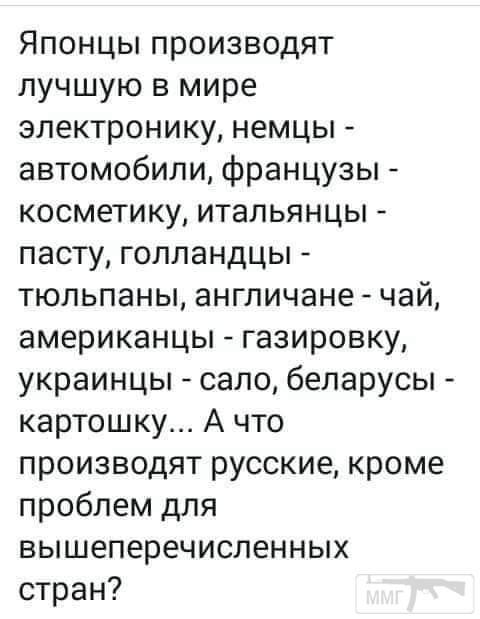 85896 - А в России чудеса!