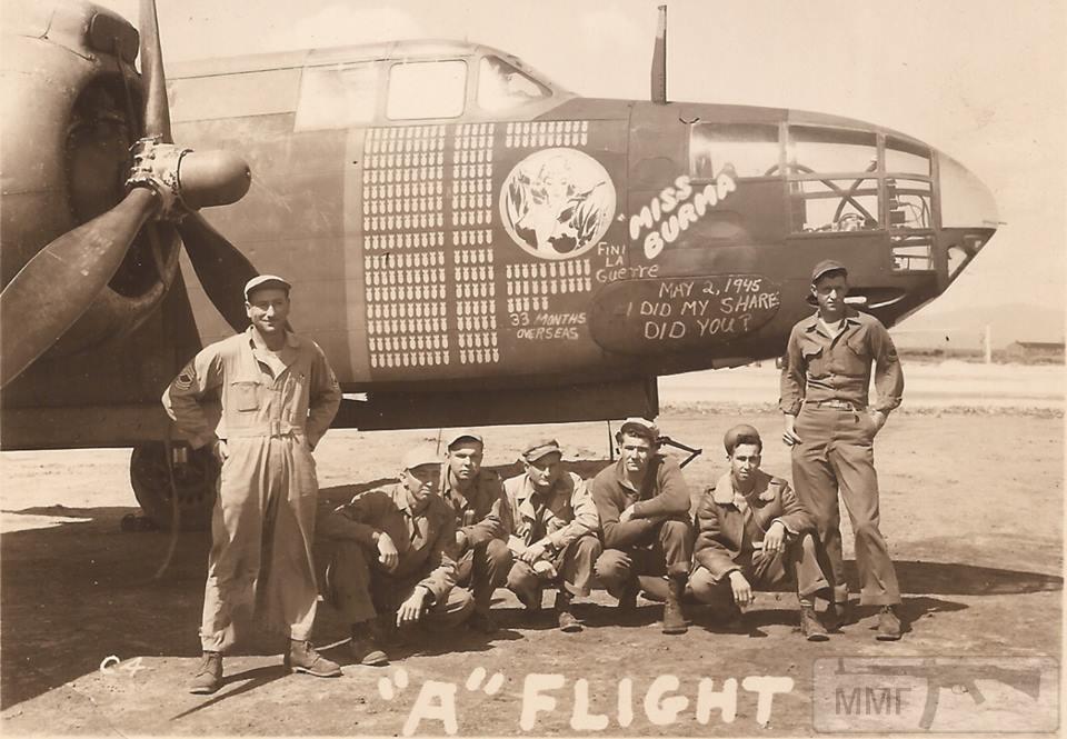 85917 - Первым делом, первым делом самолеты...