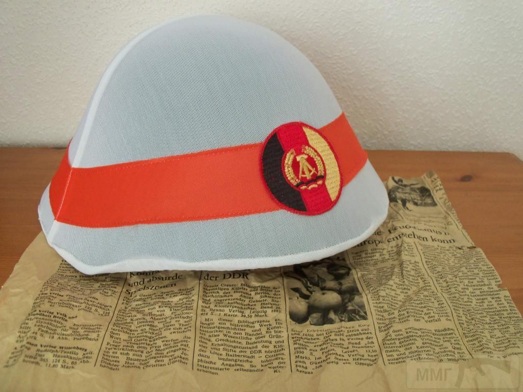 8594 - Короткий ролик - тема о ГДР