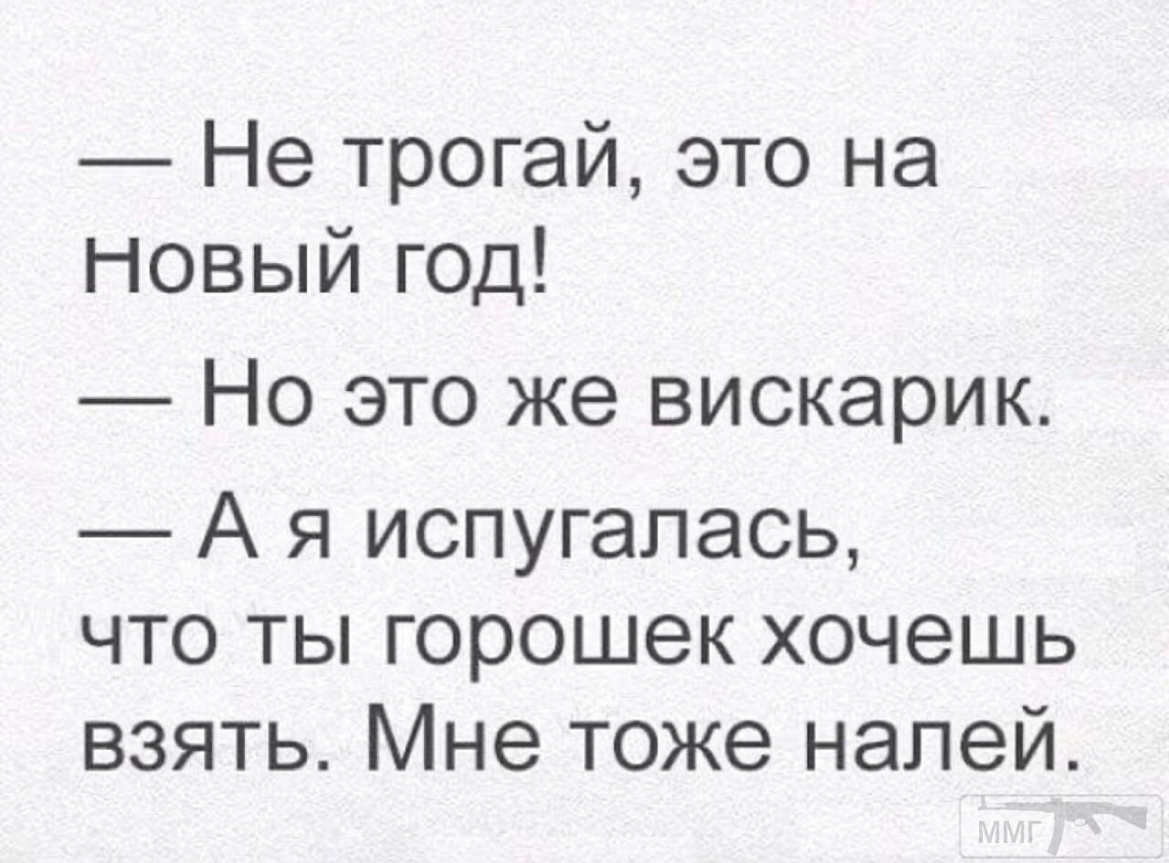 85953 - Пить или не пить? - пятничная алкогольная тема )))