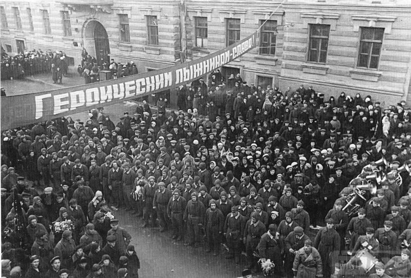 85962 - Зимняя война (1939-1940)