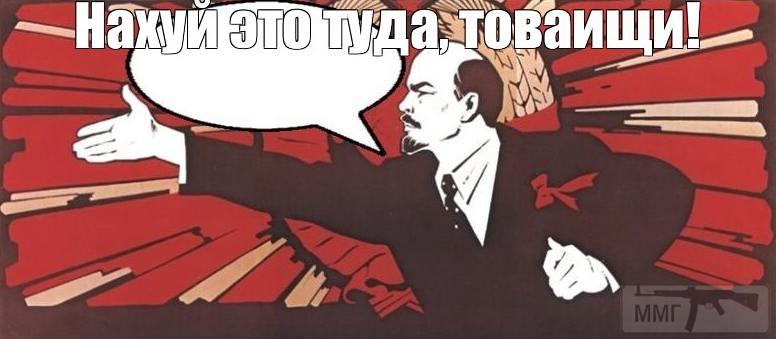 85978 - Украина - реалии!!!!!!!!