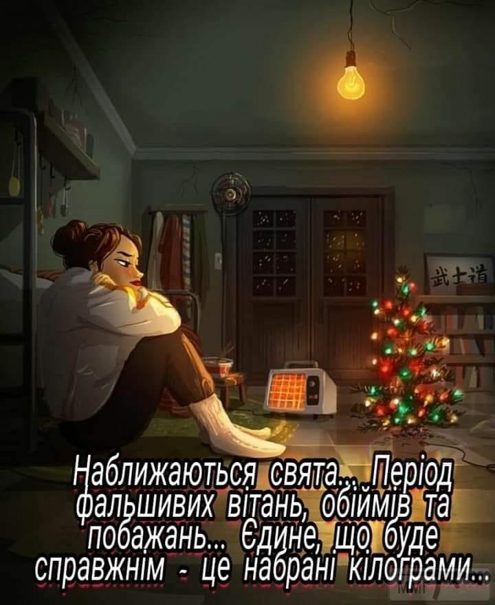 86011 - С Новым Годом