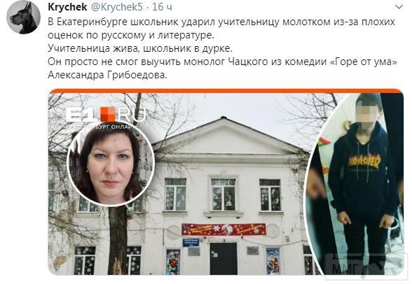 86030 - А в России чудеса!