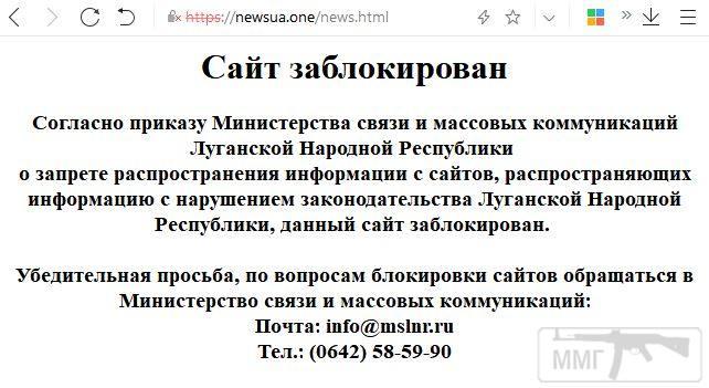 86031 - А в России чудеса!