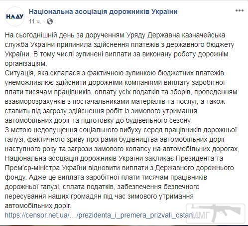 86047 - Украина - реалии!!!!!!!!