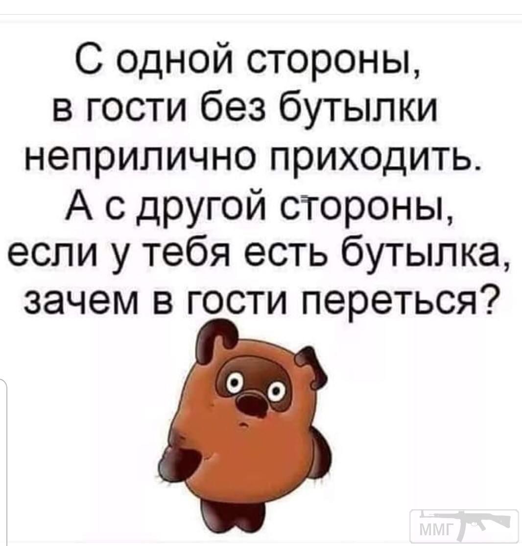 86067 - Пить или не пить? - пятничная алкогольная тема )))