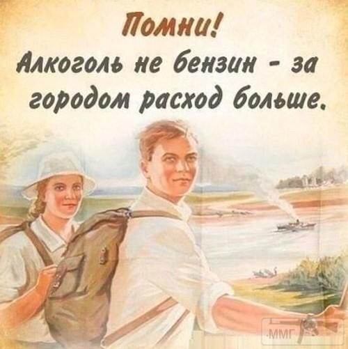 86075 - Пить или не пить? - пятничная алкогольная тема )))