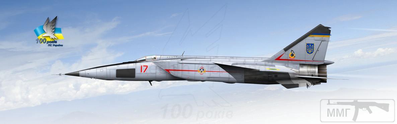 86130 - Воздушные Силы Вооруженных Сил Украины