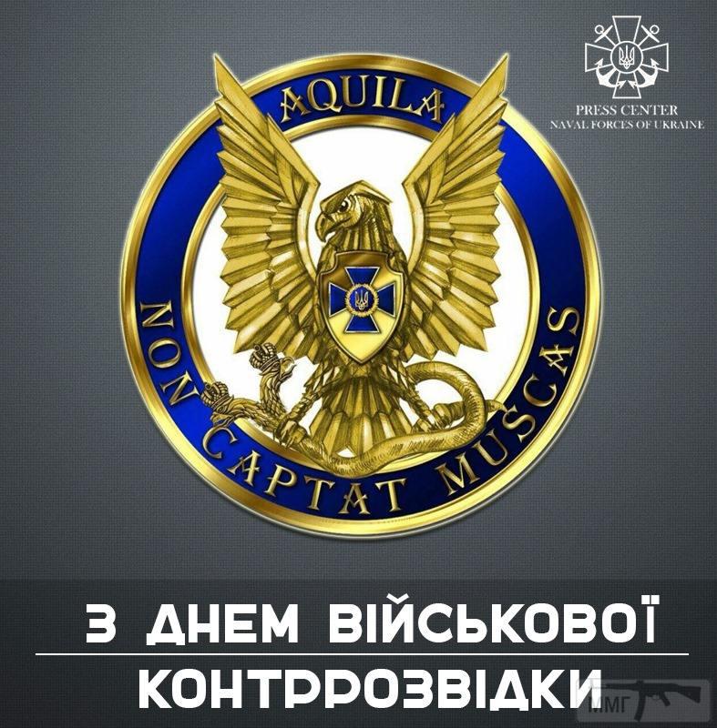 86141 - Реалії ЗС України: позитивні та негативні нюанси.