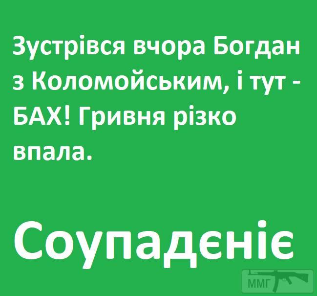 86157 - Украина - реалии!!!!!!!!