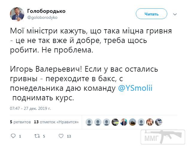 86158 - Украина - реалии!!!!!!!!