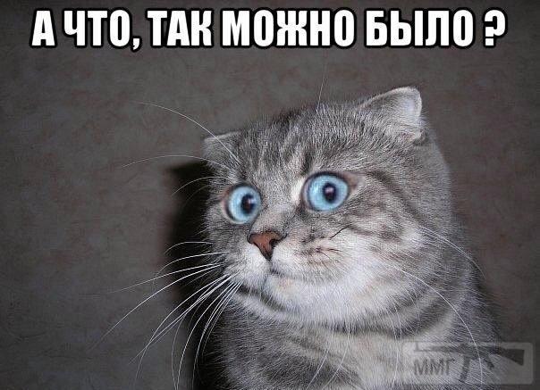 86178 - Украина - реалии!!!!!!!!
