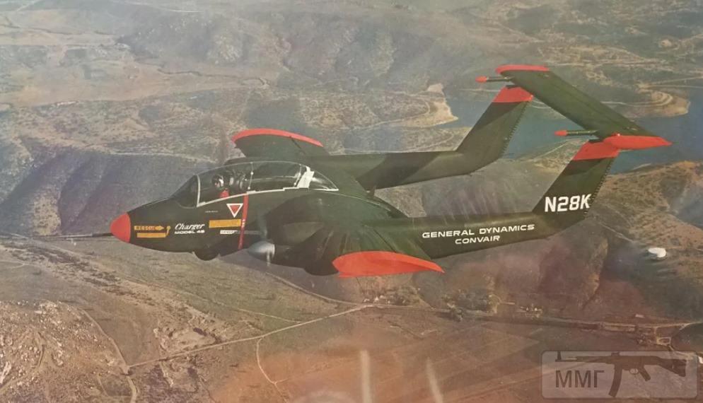 86196 - Самолёты которые не пошли в серийное производство.