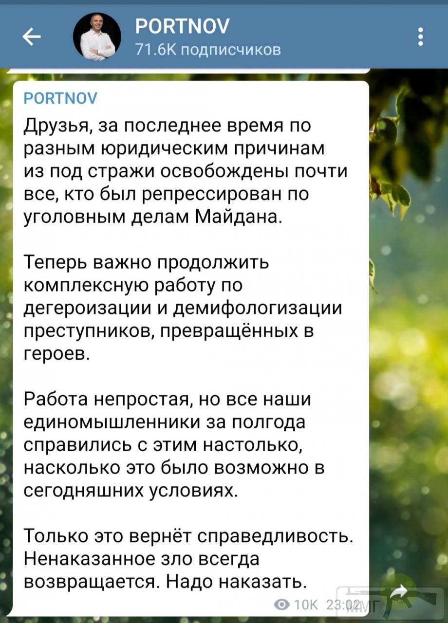 86228 - Украина - реалии!!!!!!!!