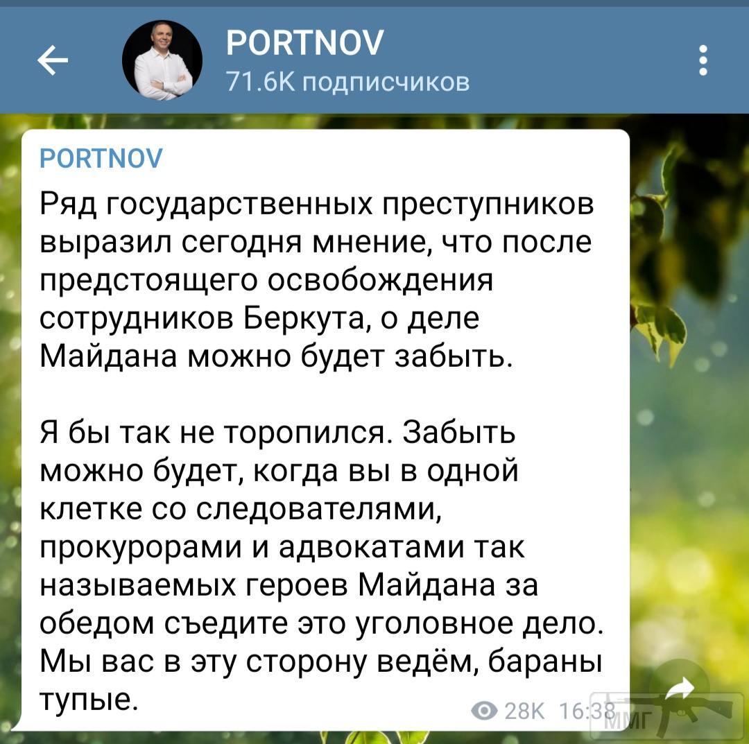 86229 - Украина - реалии!!!!!!!!