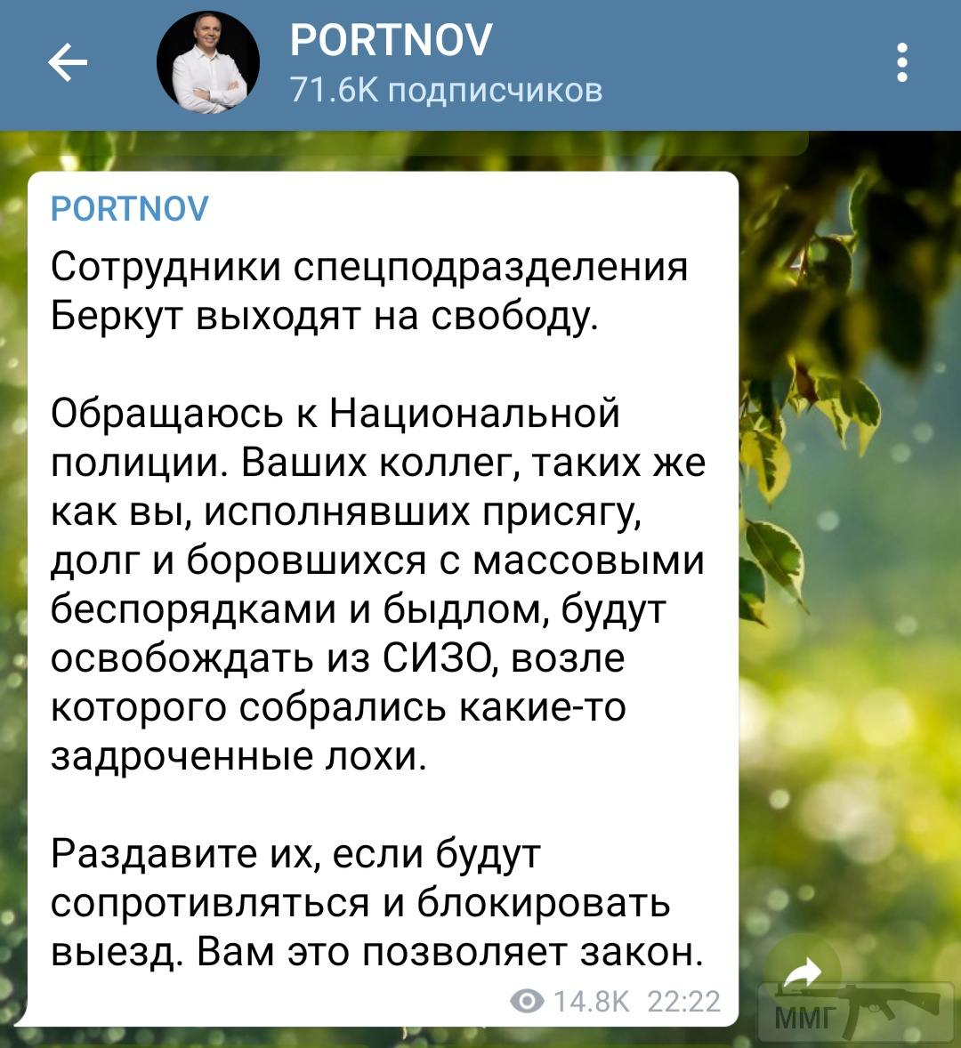 86230 - Украина - реалии!!!!!!!!