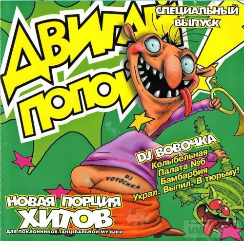 86408 - Украина - реалии!!!!!!!!