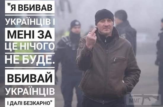 86412 - Украина - реалии!!!!!!!!