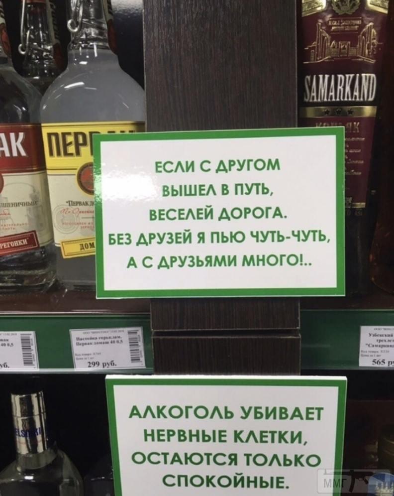 86434 - Пить или не пить? - пятничная алкогольная тема )))