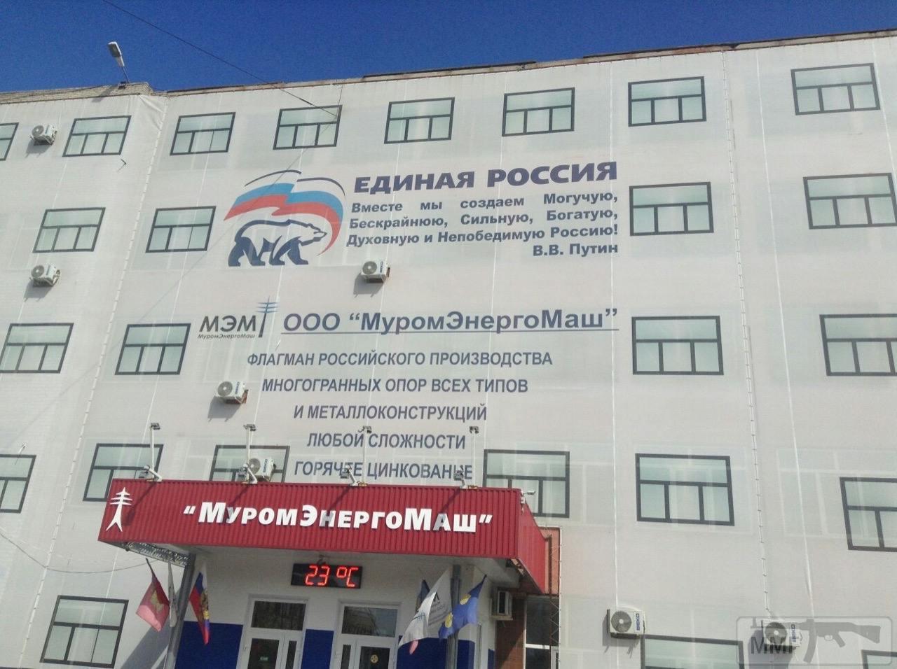 86435 - А в России чудеса!