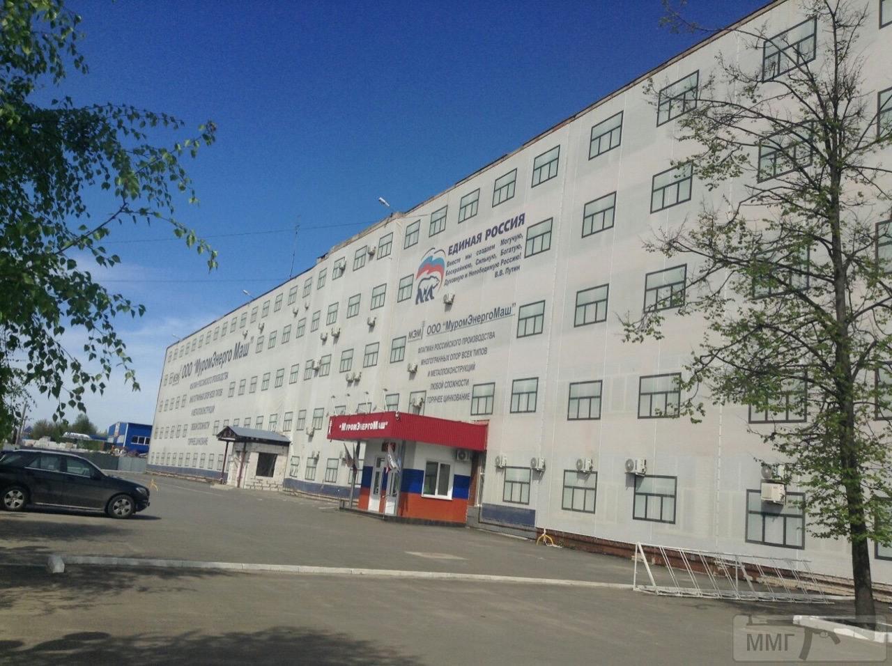 86437 - А в России чудеса!