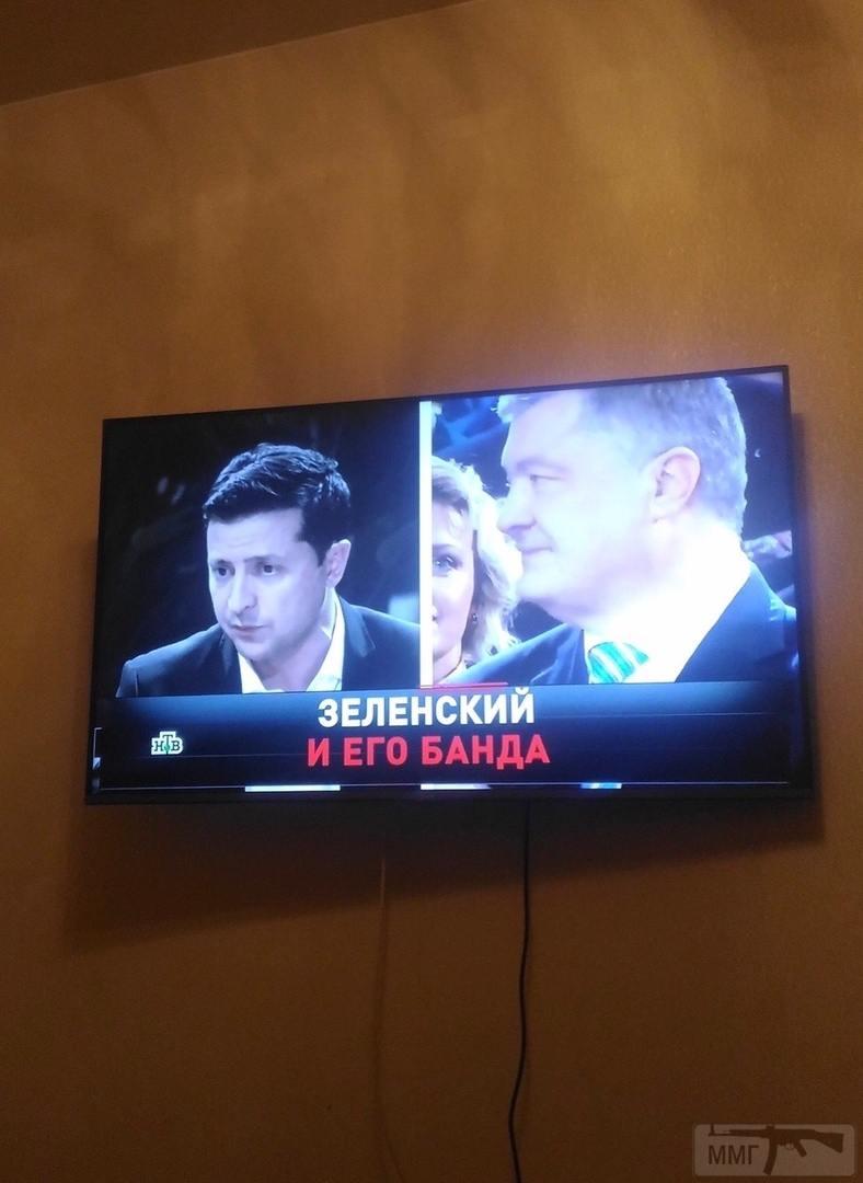 86438 - А в России чудеса!