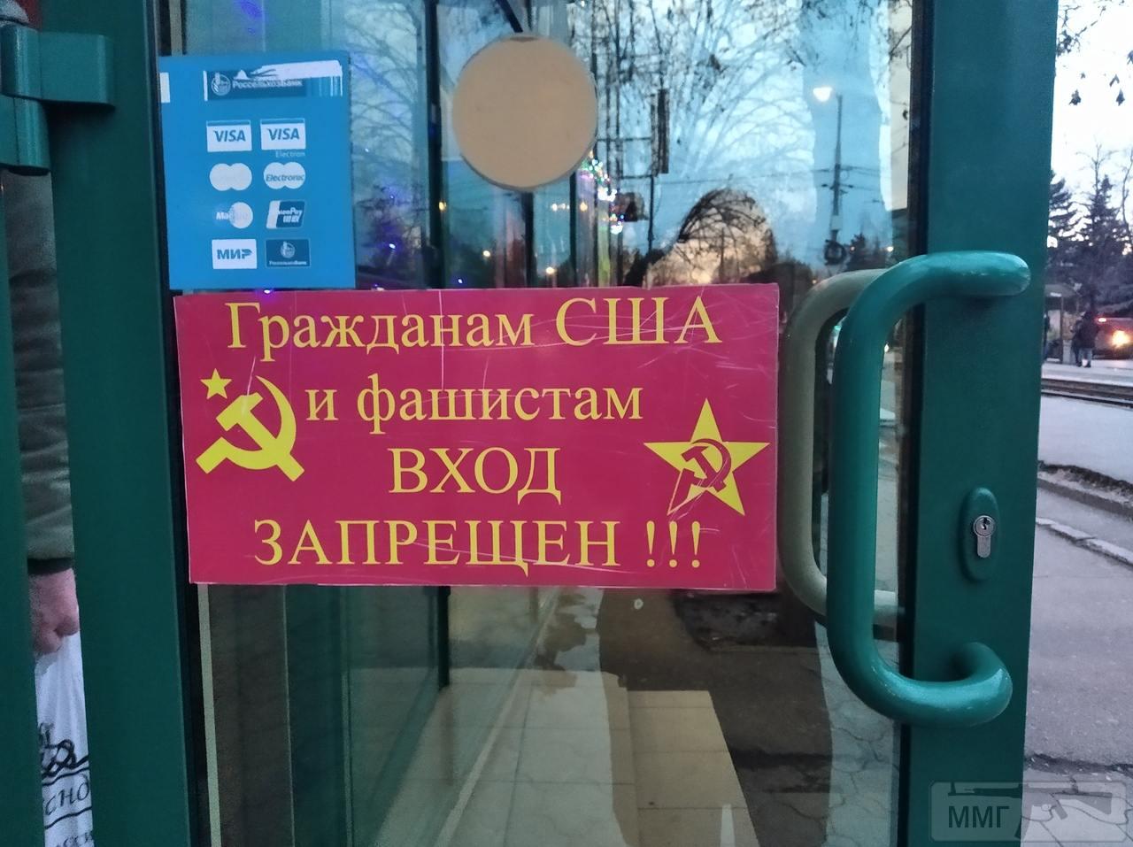 86442 - А в России чудеса!
