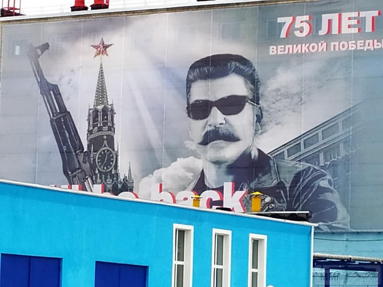 86444 - А в России чудеса!