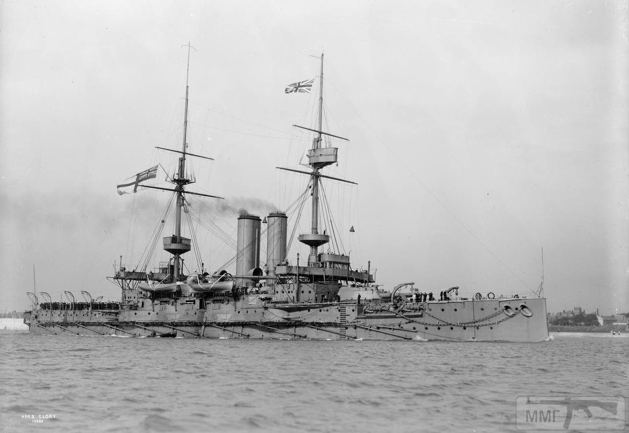 86588 - HMS Glory