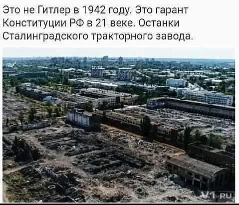86609 - А в России чудеса!