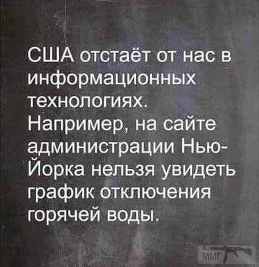 86610 - А в России чудеса!