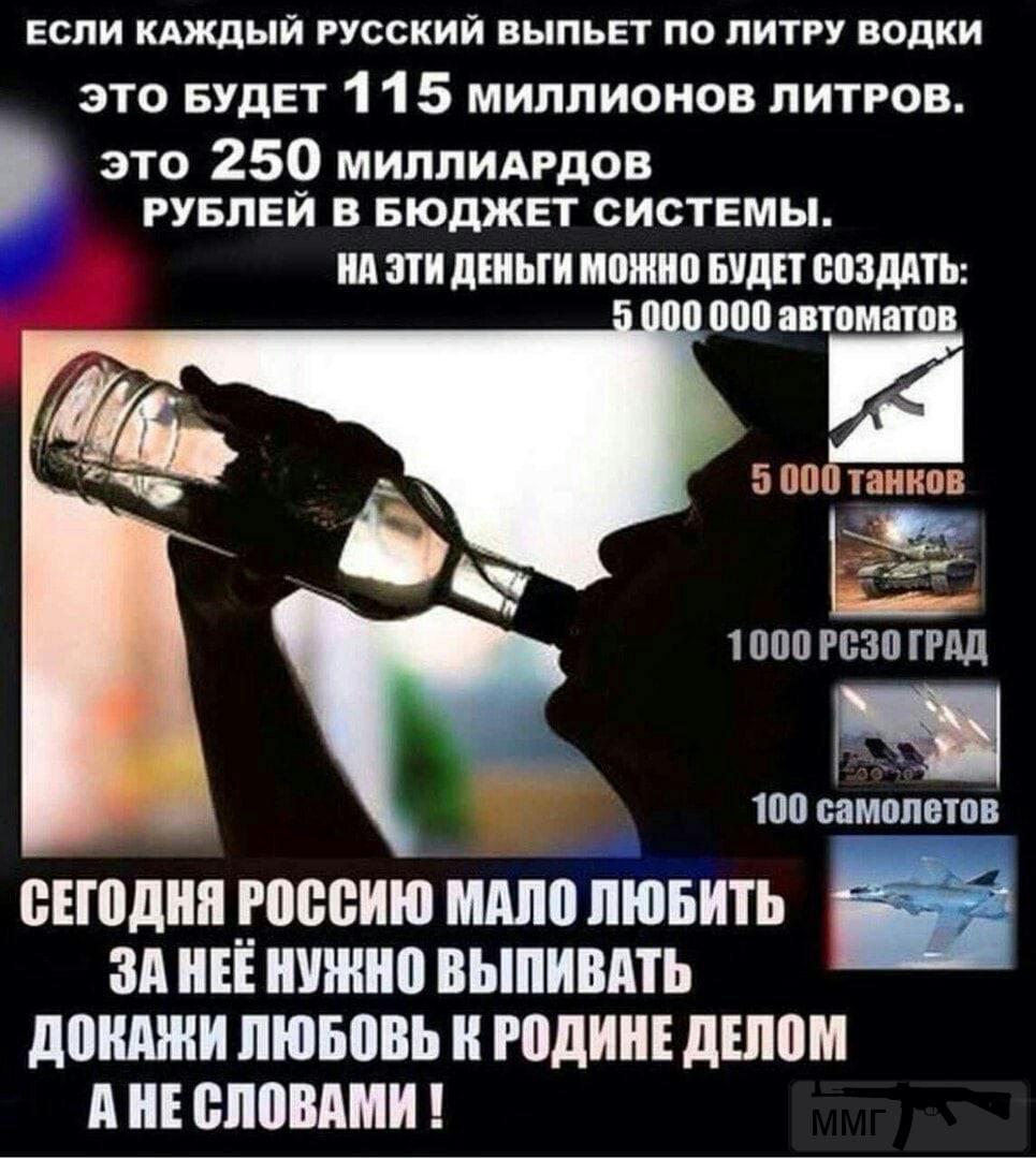 86612 - А в России чудеса!