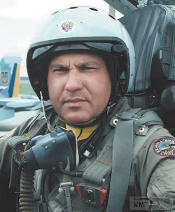 86701 - Воздушные Силы Вооруженных Сил Украины