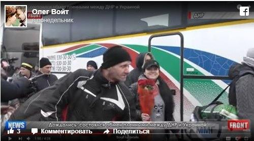 86707 - Украина - реалии!!!!!!!!