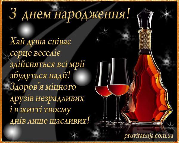 86742 - С Днюхой!!!