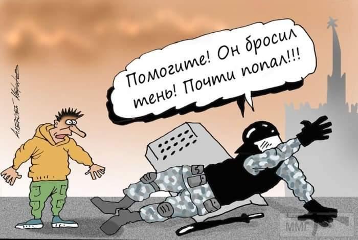 86793 - А в России чудеса!