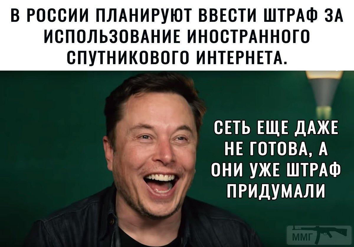 86794 - А в России чудеса!
