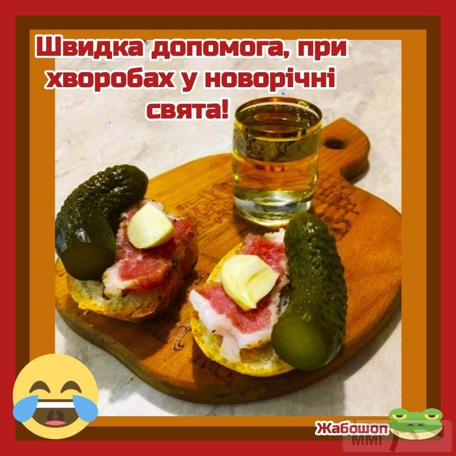 86871 - Пить или не пить? - пятничная алкогольная тема )))