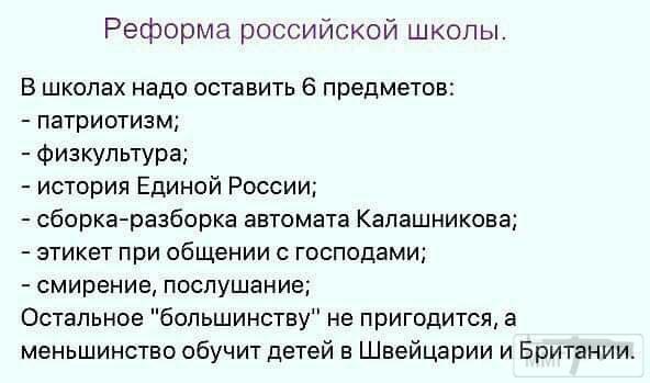 86885 - А в России чудеса!