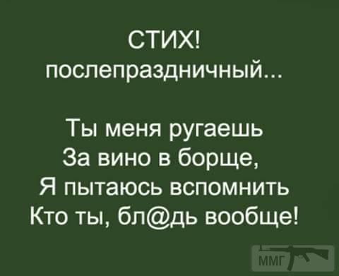86886 - Пить или не пить? - пятничная алкогольная тема )))