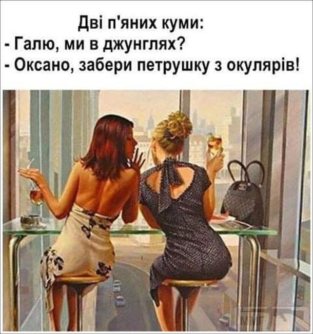 86900 - Пить или не пить? - пятничная алкогольная тема )))