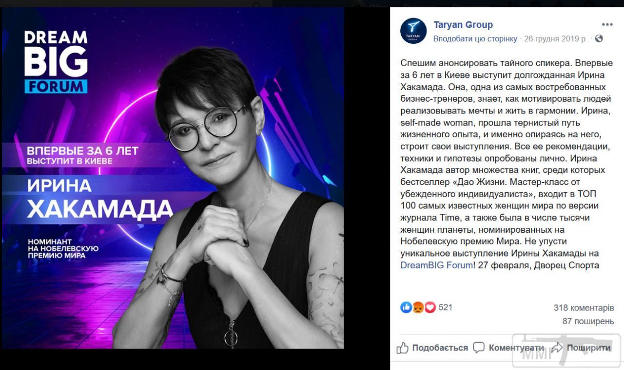 87054 - Украина - реалии!!!!!!!!