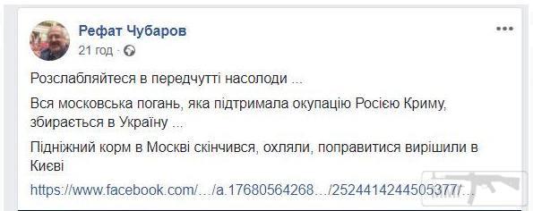 87058 - Украина - реалии!!!!!!!!