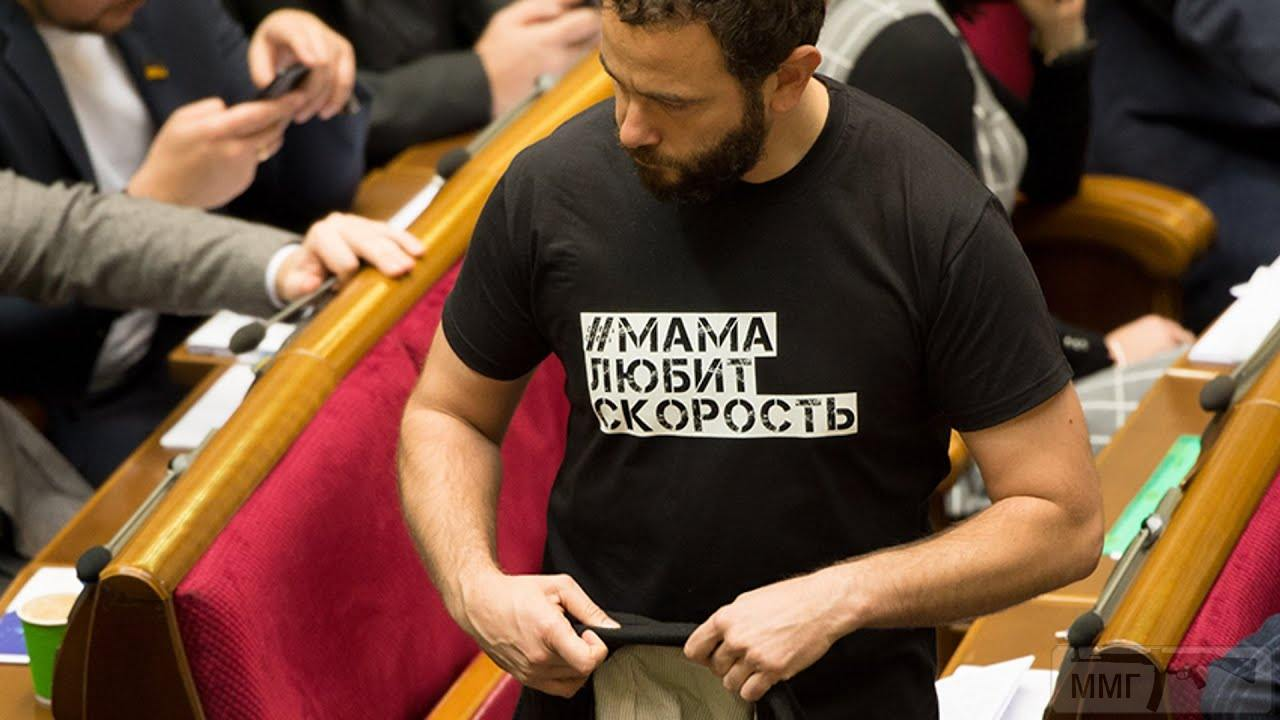 87098 - Украина - реалии!!!!!!!!