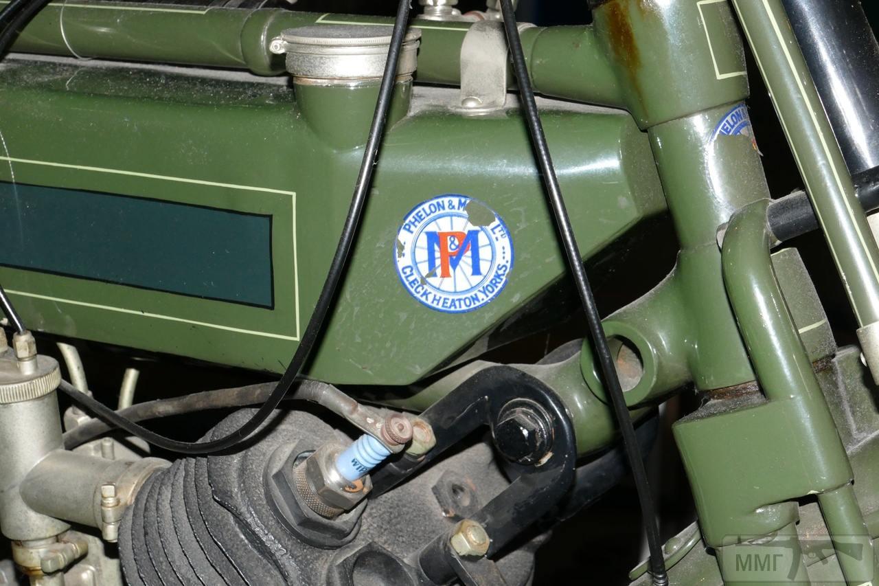 87149 - Армейские мотоциклы